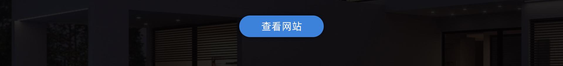 李梦-李梦-抚顺凌化商贸有限公司_02