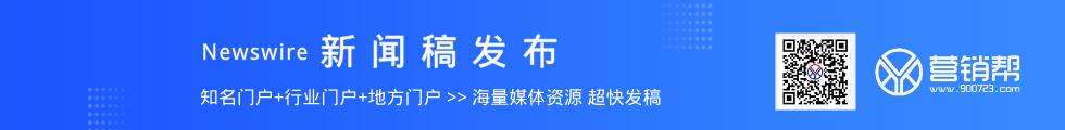 营销帮网站文章-新闻稿文章页面banner