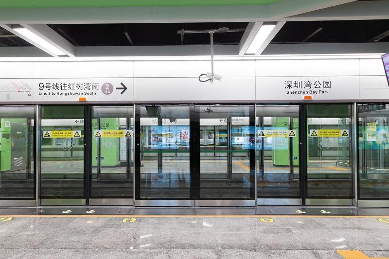 深圳地铁3-1