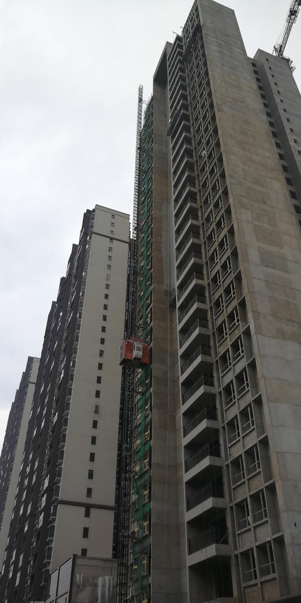 貴州景順建築六盤水項目
