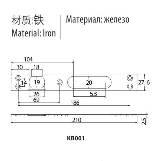 锁扣板KB001尺寸图