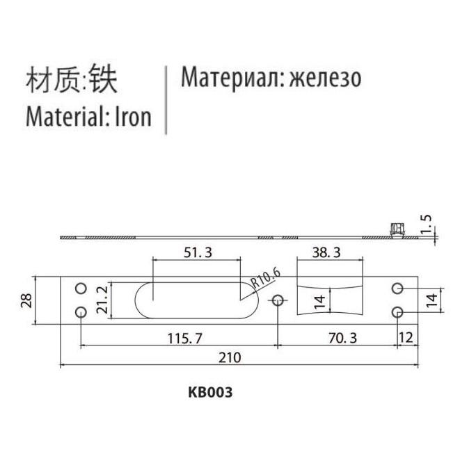 锁扣板KB003尺寸图