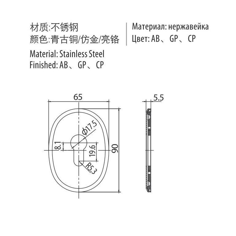 护罩类-ZS2-HL尺寸