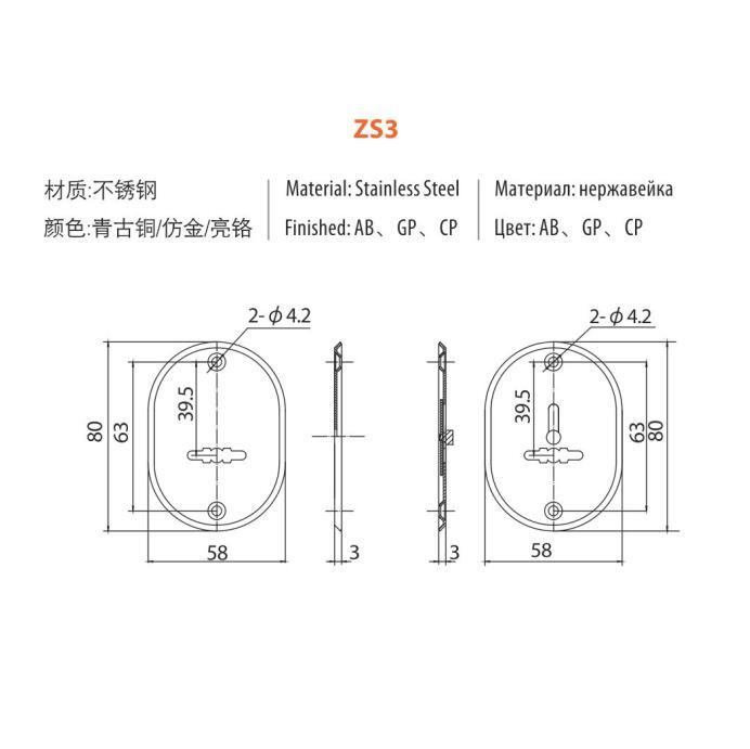 护罩类-ZS3尺寸图