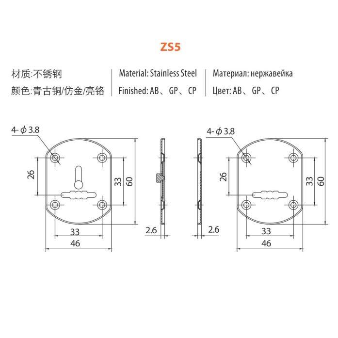 护罩类-ZS5尺寸图