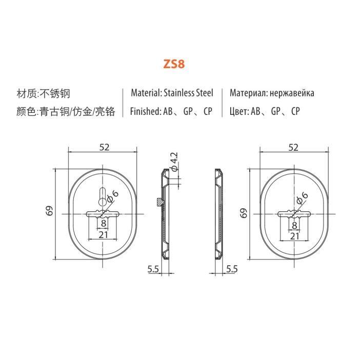 护罩类-ZS8尺寸图