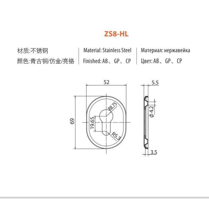 护罩类-ZS8-HL尺寸图