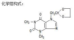 多索茶碱结构