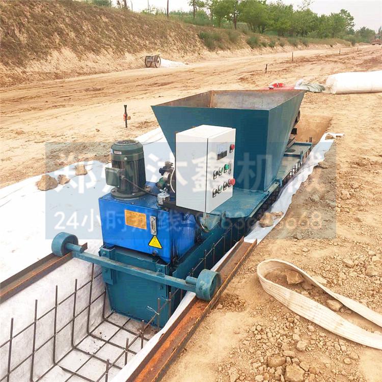 钢筋混凝土水渠成型设备