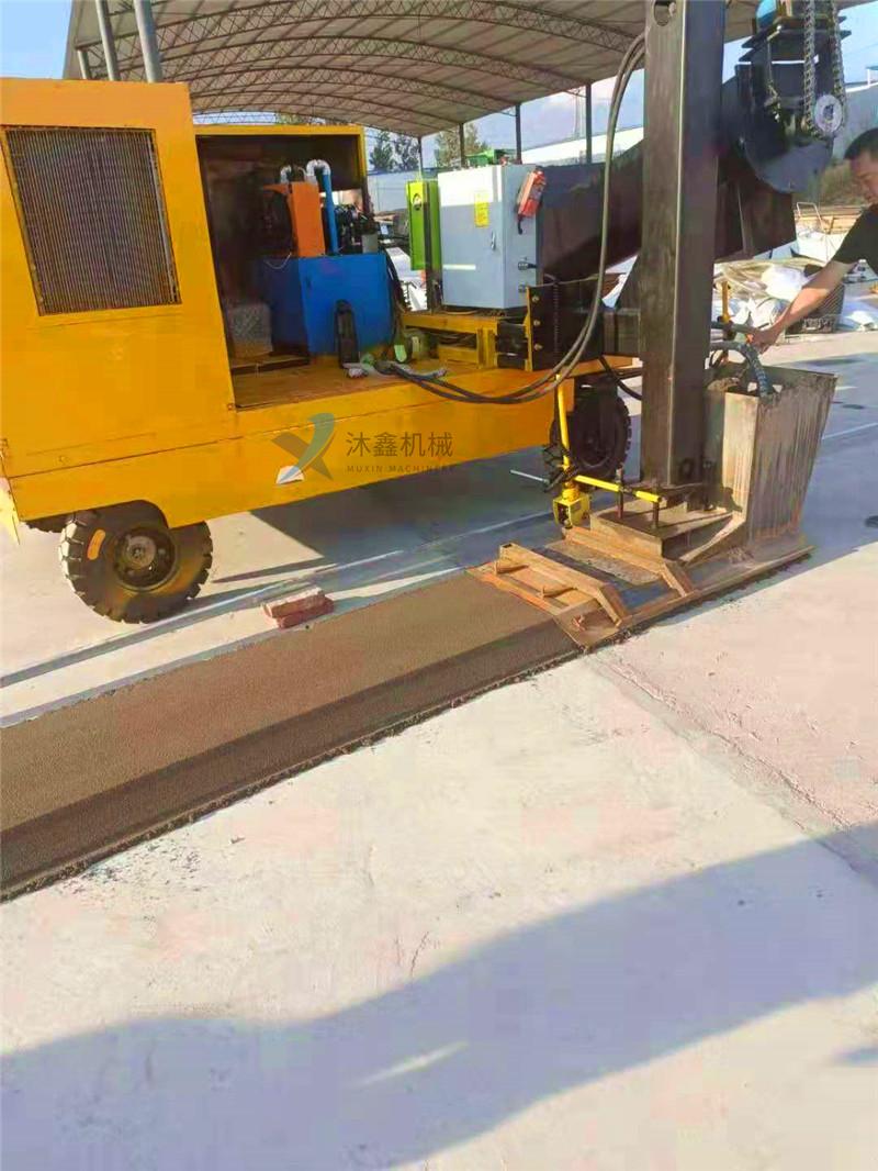 水渠专用大型摊铺整平机
