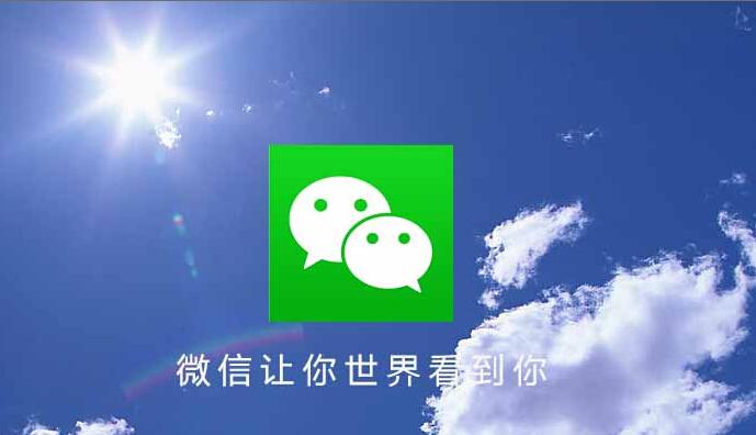 网站插图-003fmt37zy7jvR36Flm70-690