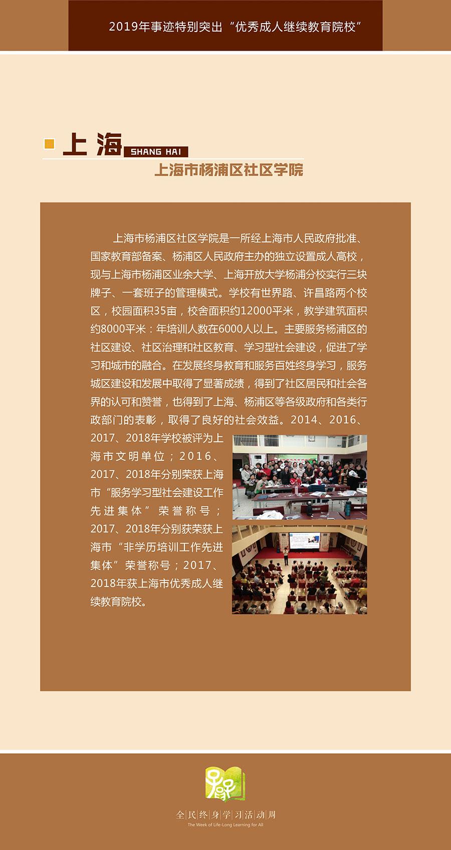 上海132-70