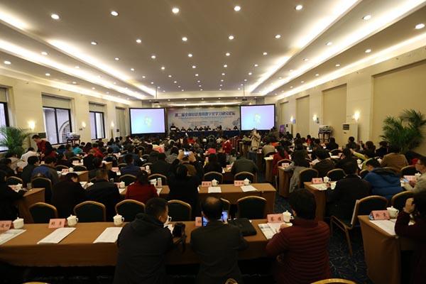 """第二届""""全国社区教育数字化学习研究论坛""""在成都举行"""