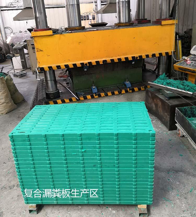 复合板生产区