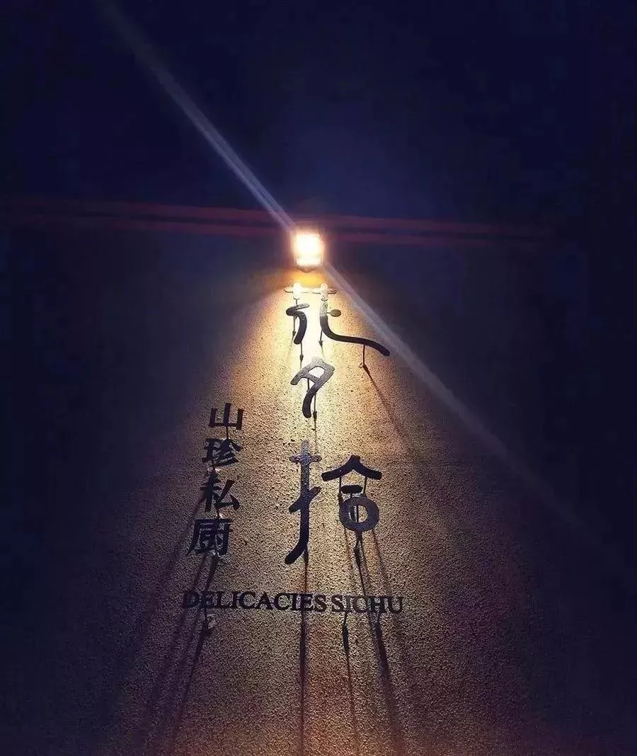 jixian-000