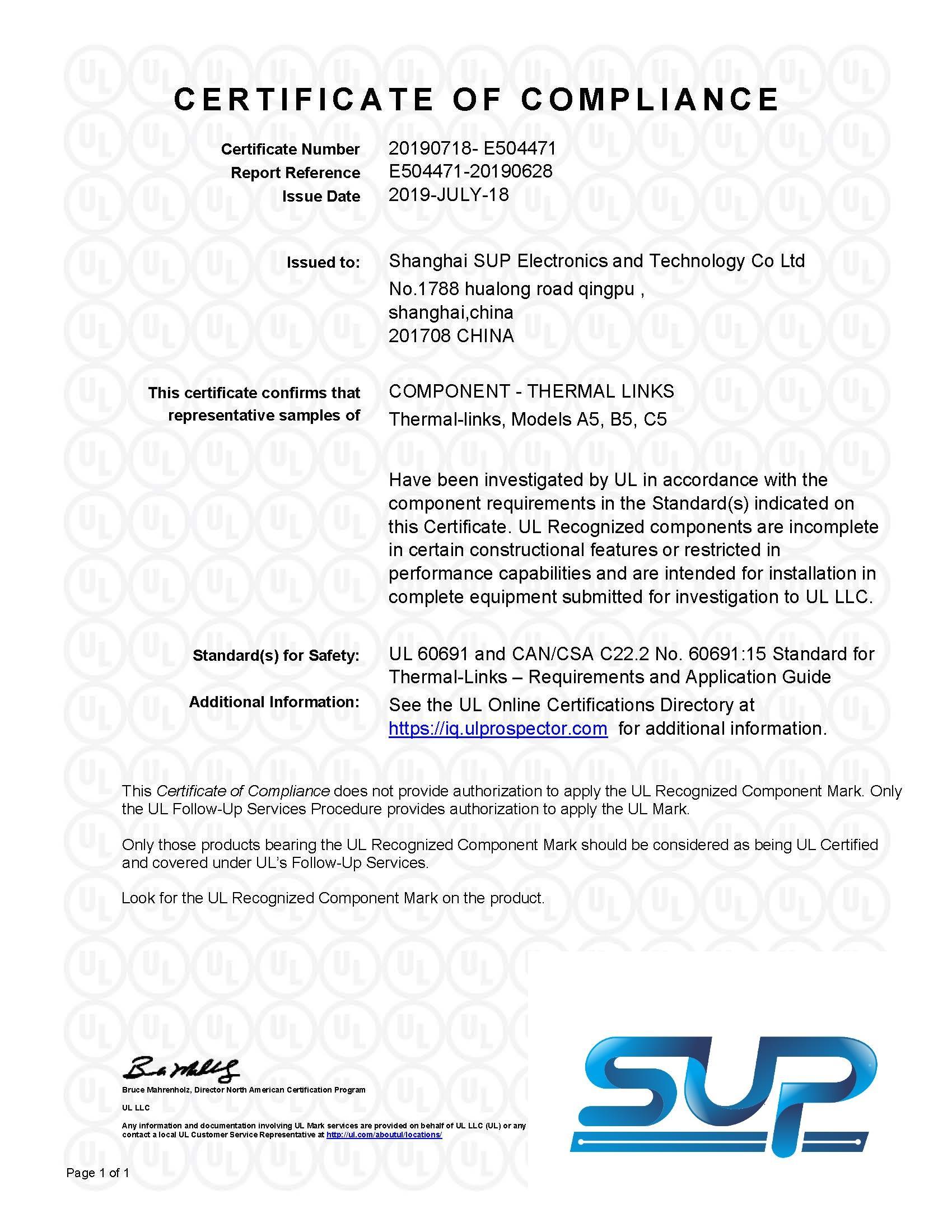 SUPfuse_UL_A5B5C51A2A3A130℃