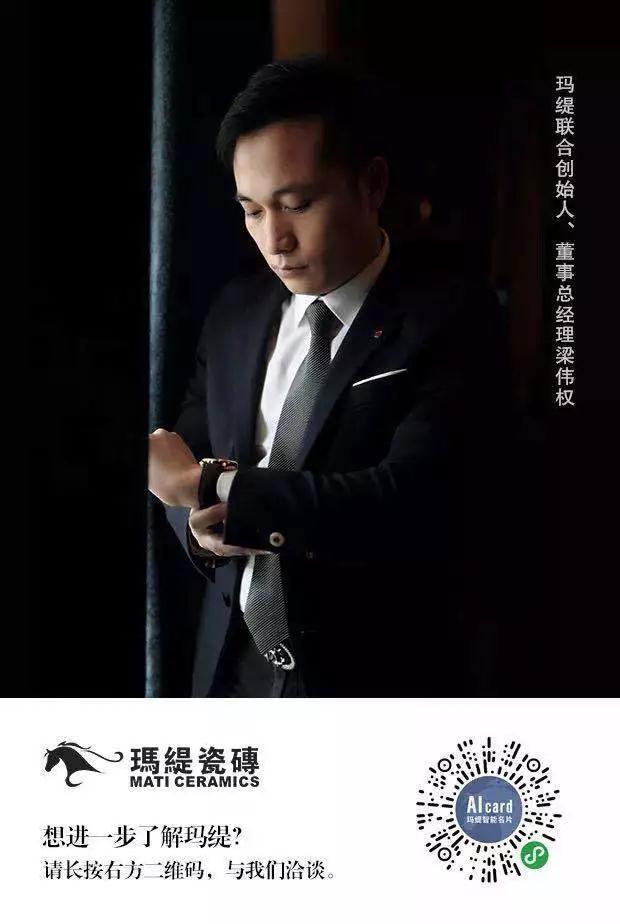 jianbohui12