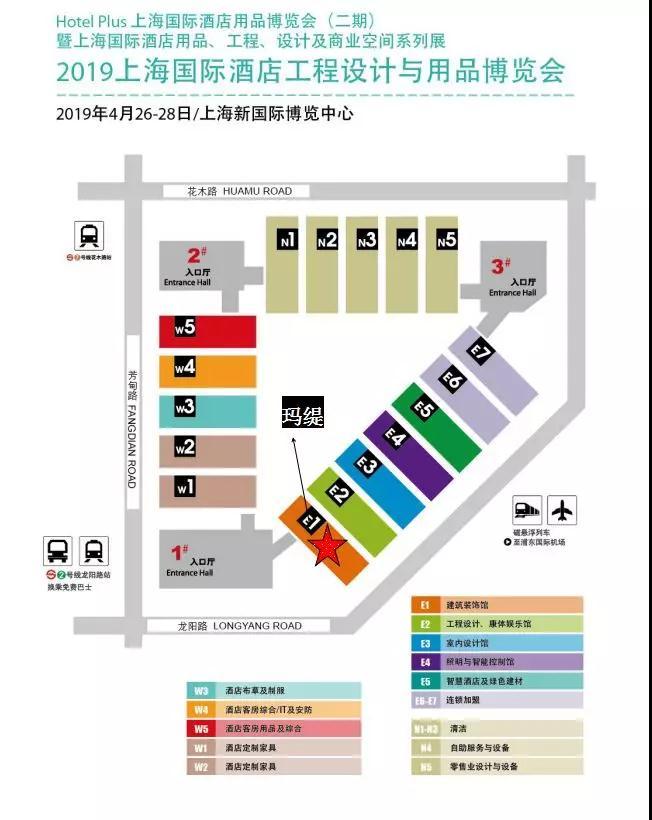 曾建龙·酒店案例模板即将惊艳亮相上海酒店展5