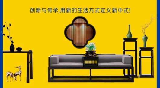 """潮起大湾区从2019深圳中式生活展看""""中式家居""""趋势"""