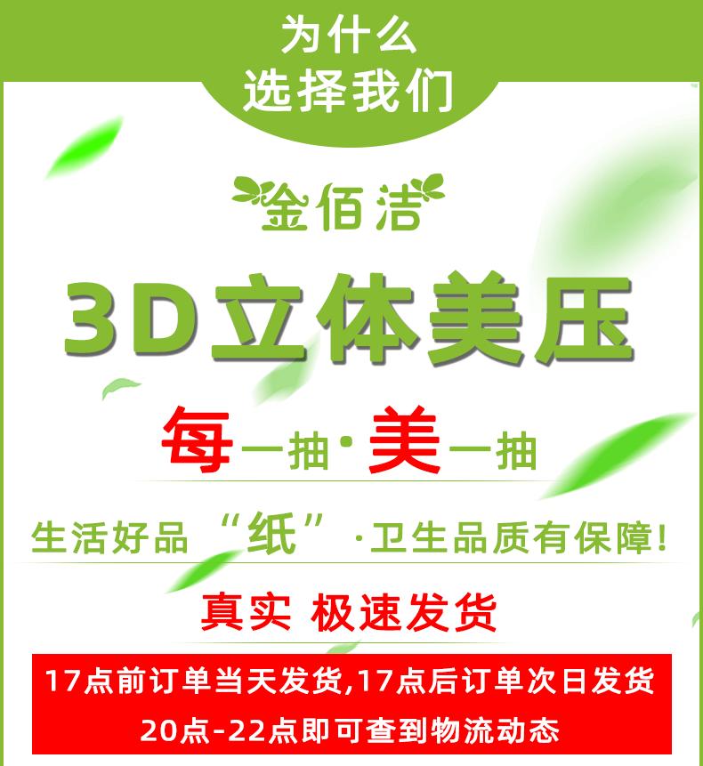 3D188金宝搏绿详情_01