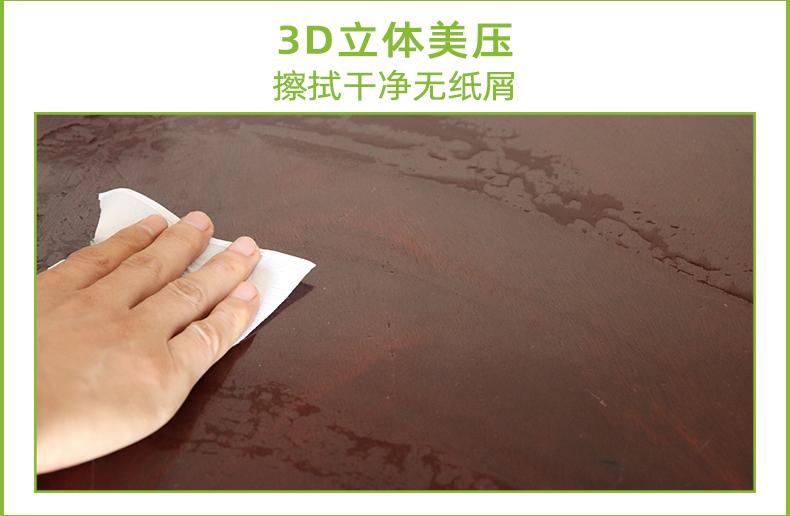 3D188金宝搏绿详情_07
