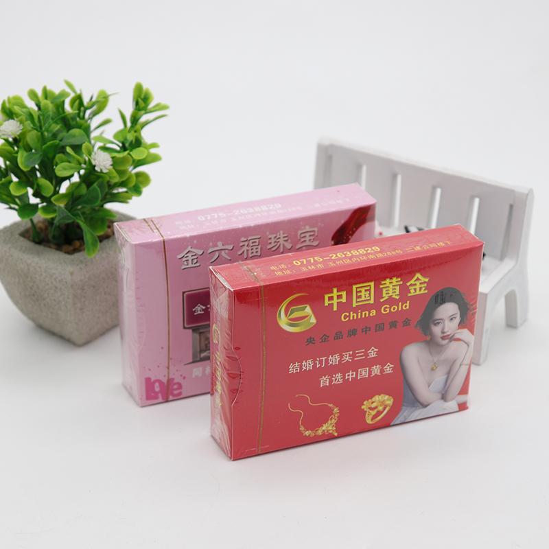 金六福-中国黄金-1