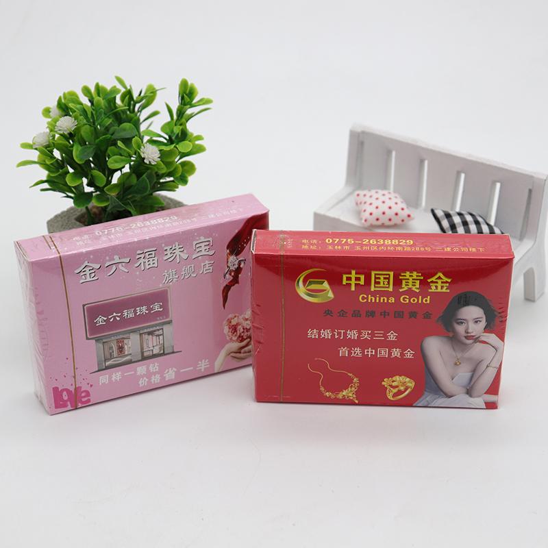 金六福-中国黄金-2