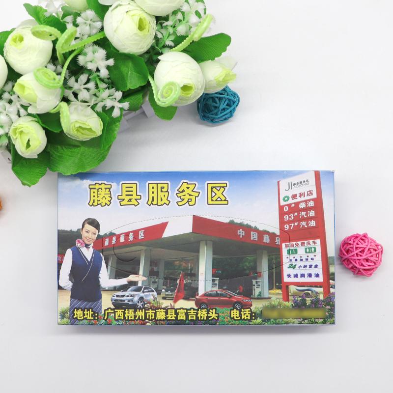 腾县服务区-1