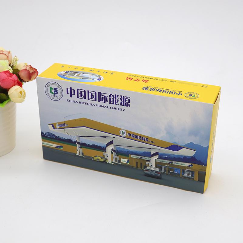 中国国际能源