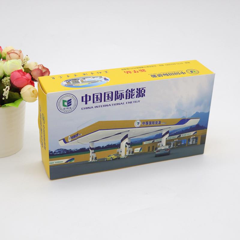 中国国际能源-2