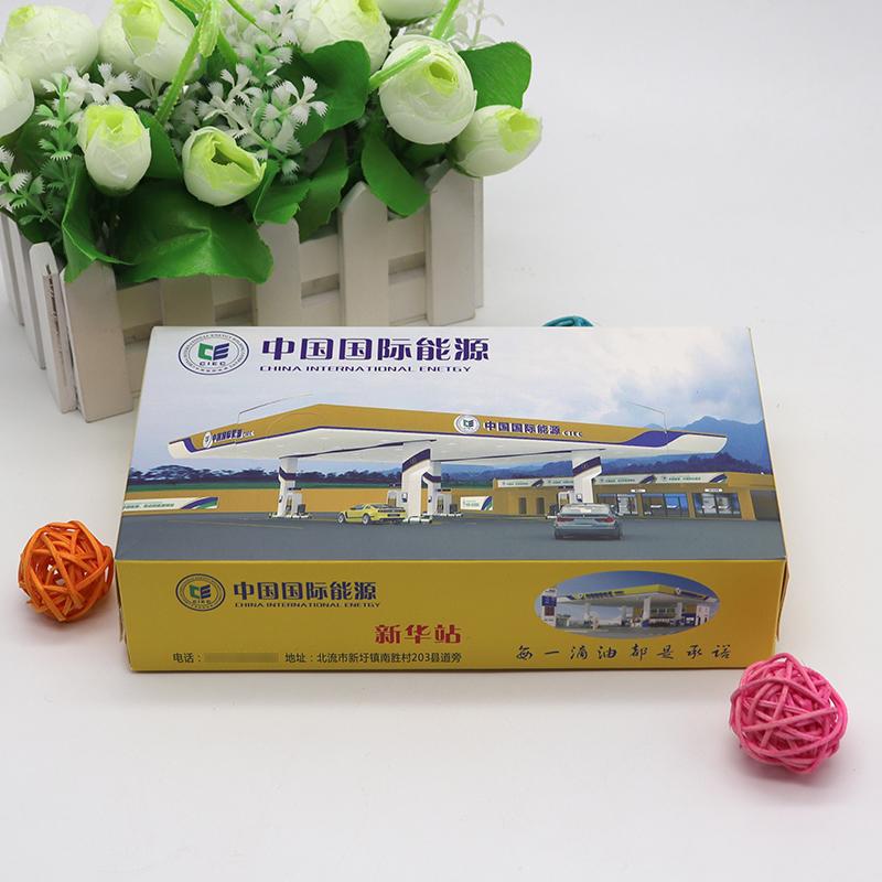 中国国际能源-5