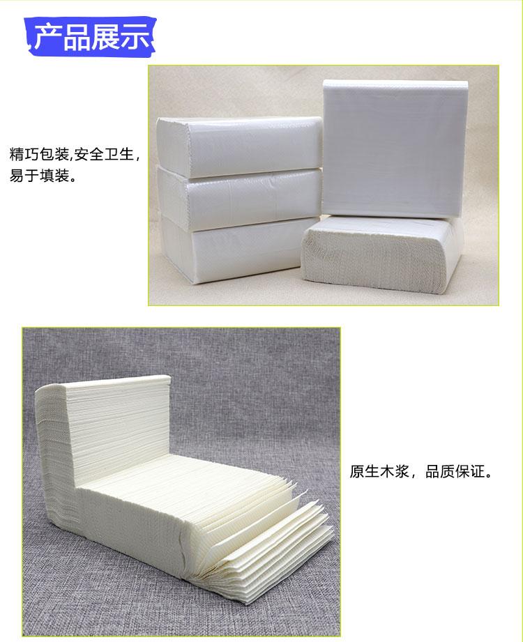 擦手纸详情_04