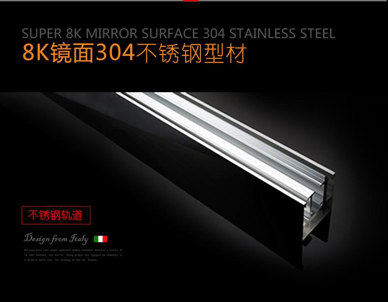 不锈钢一字型-790_18