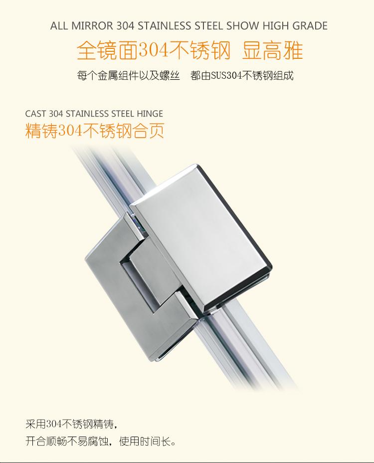 钻石型不锈钢750_10