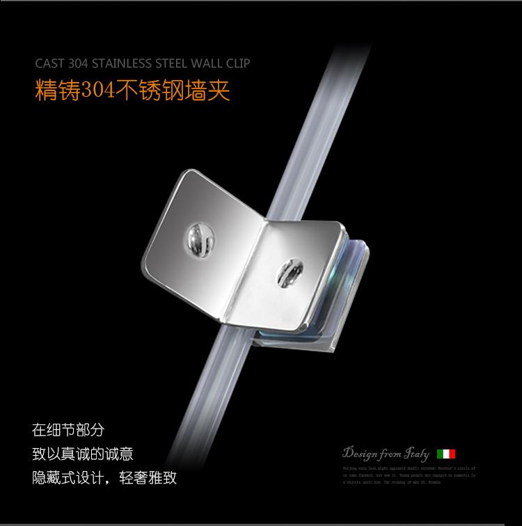 钻石型不锈钢750_11