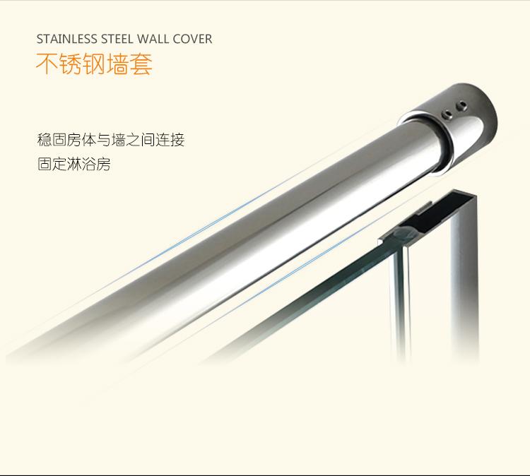 钻石型不锈钢750_12