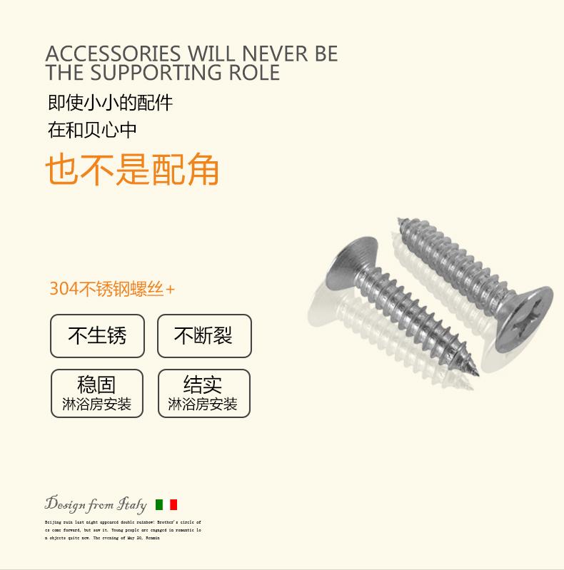 扇形铝材淋浴房-790_18