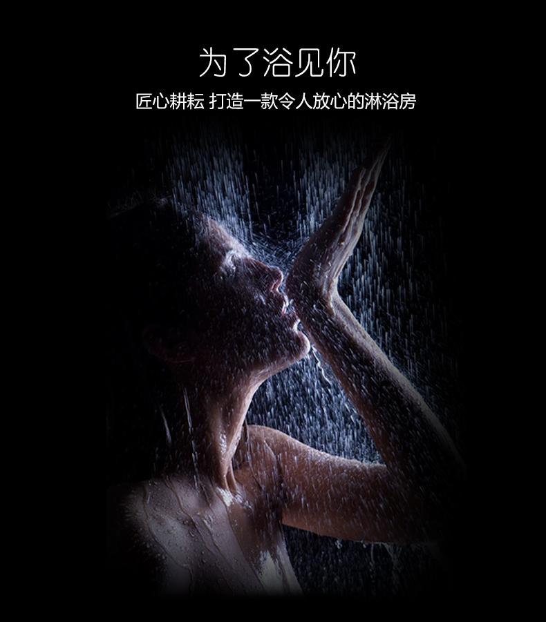 扇形铝材淋浴房-790_05