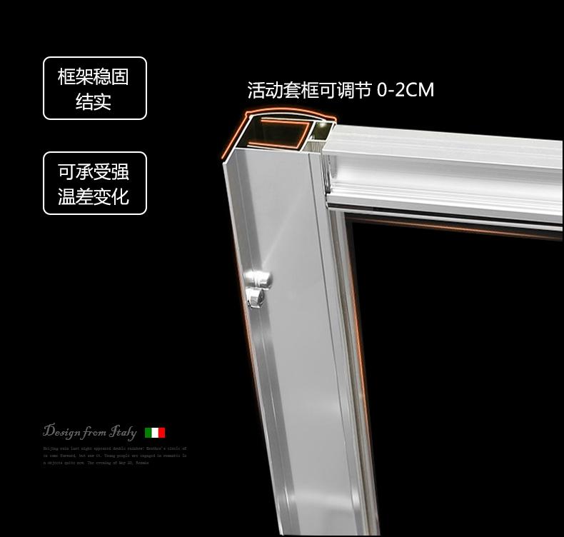 扇形铝材淋浴房-790_09