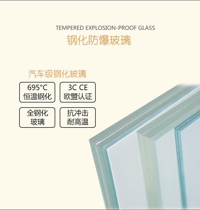 扇形铝材淋浴房-790_10
