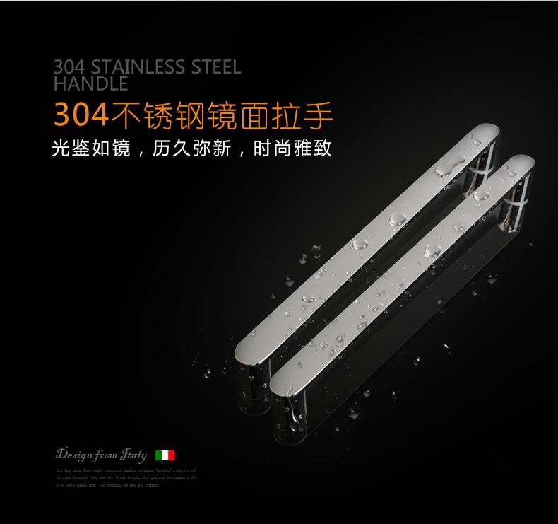 扇形铝材淋浴房-790_15