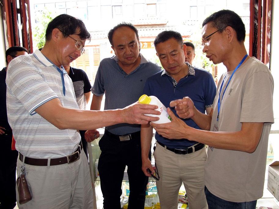 《农药管理条例》调研-2---网站