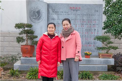 2、市德育能手钱静红和区教学能手吴智芳