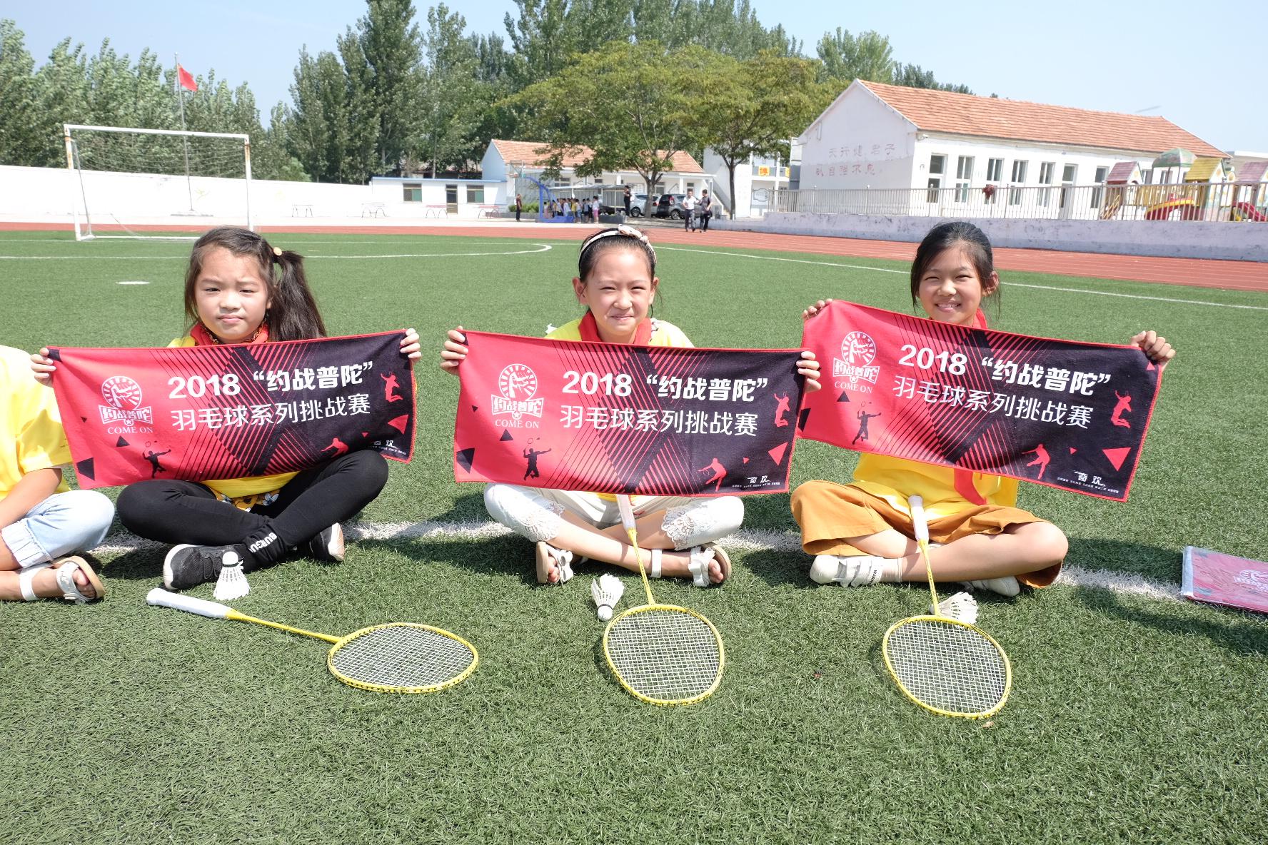 约战普陀羽毛球比赛-山东-24