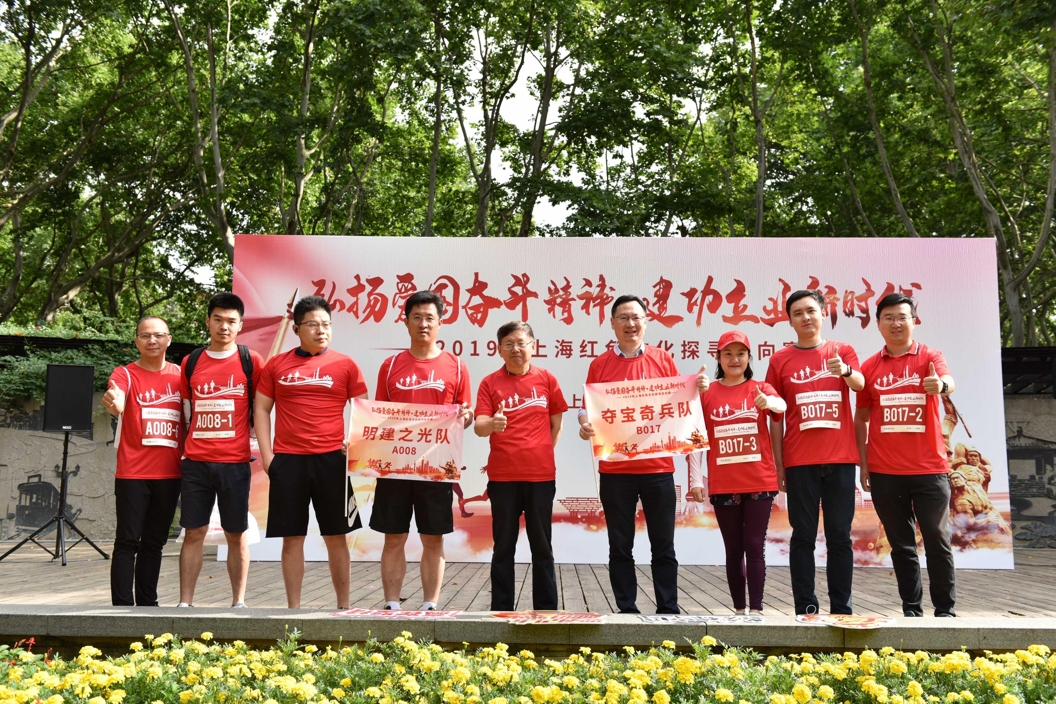 上海�e金融党委定向赛-DSC_0578