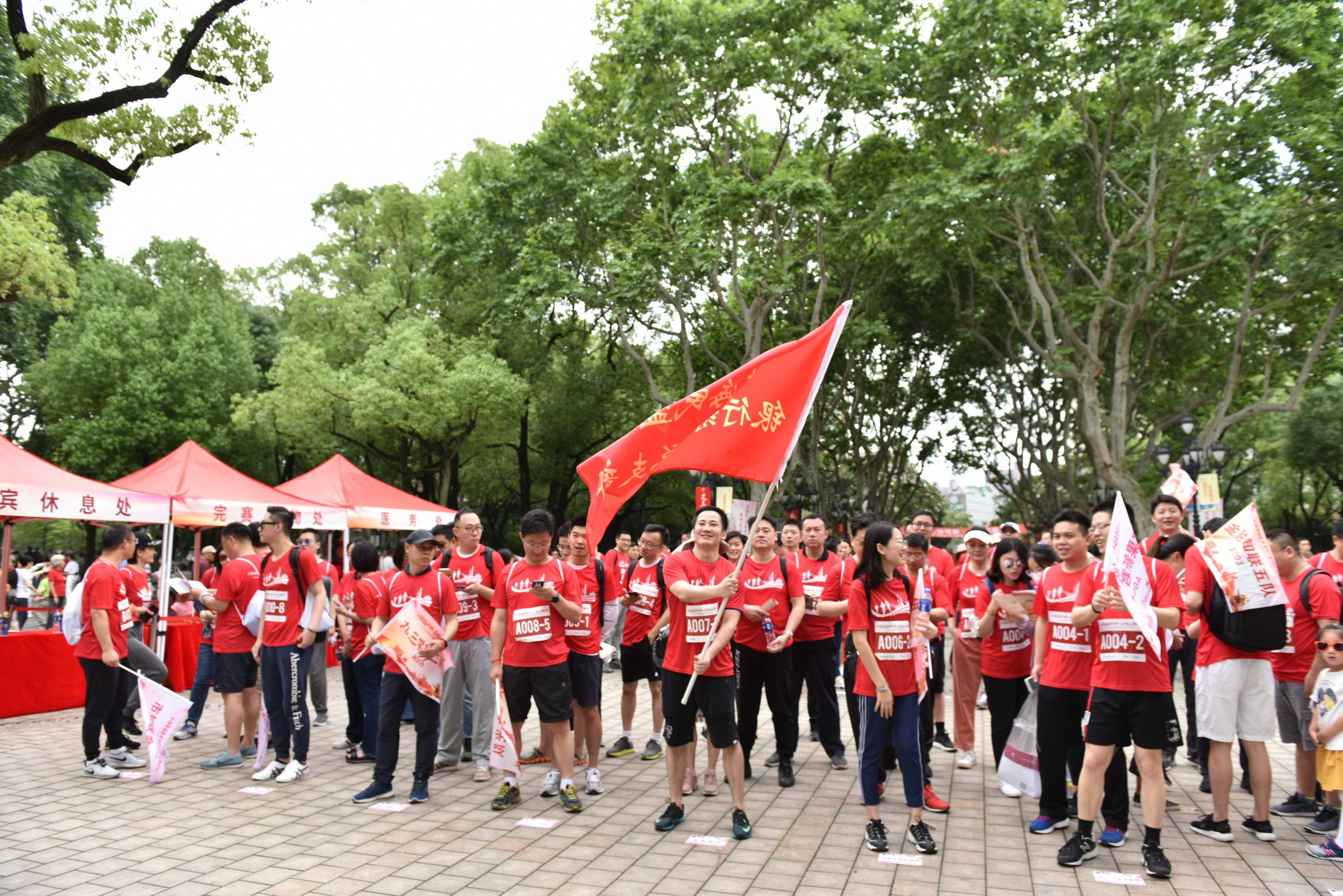 上海金融党身上委定向赛-DSC_0634