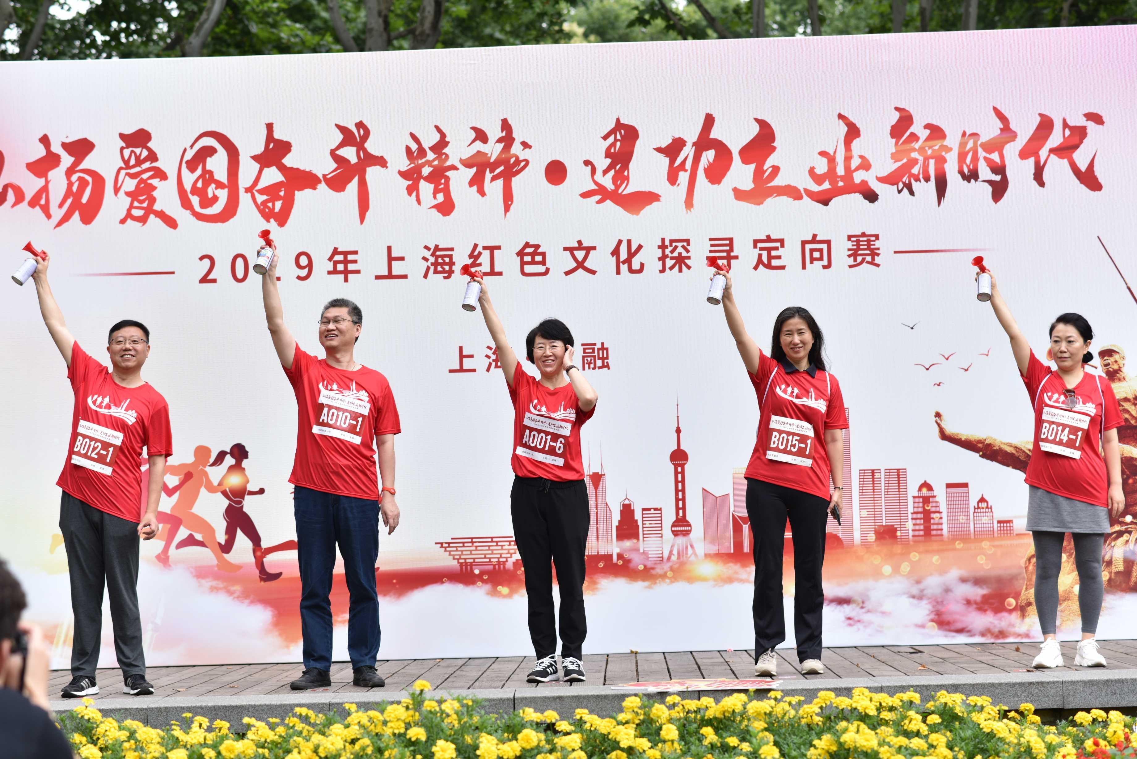 上海金融党委定向赛-DSC_0666