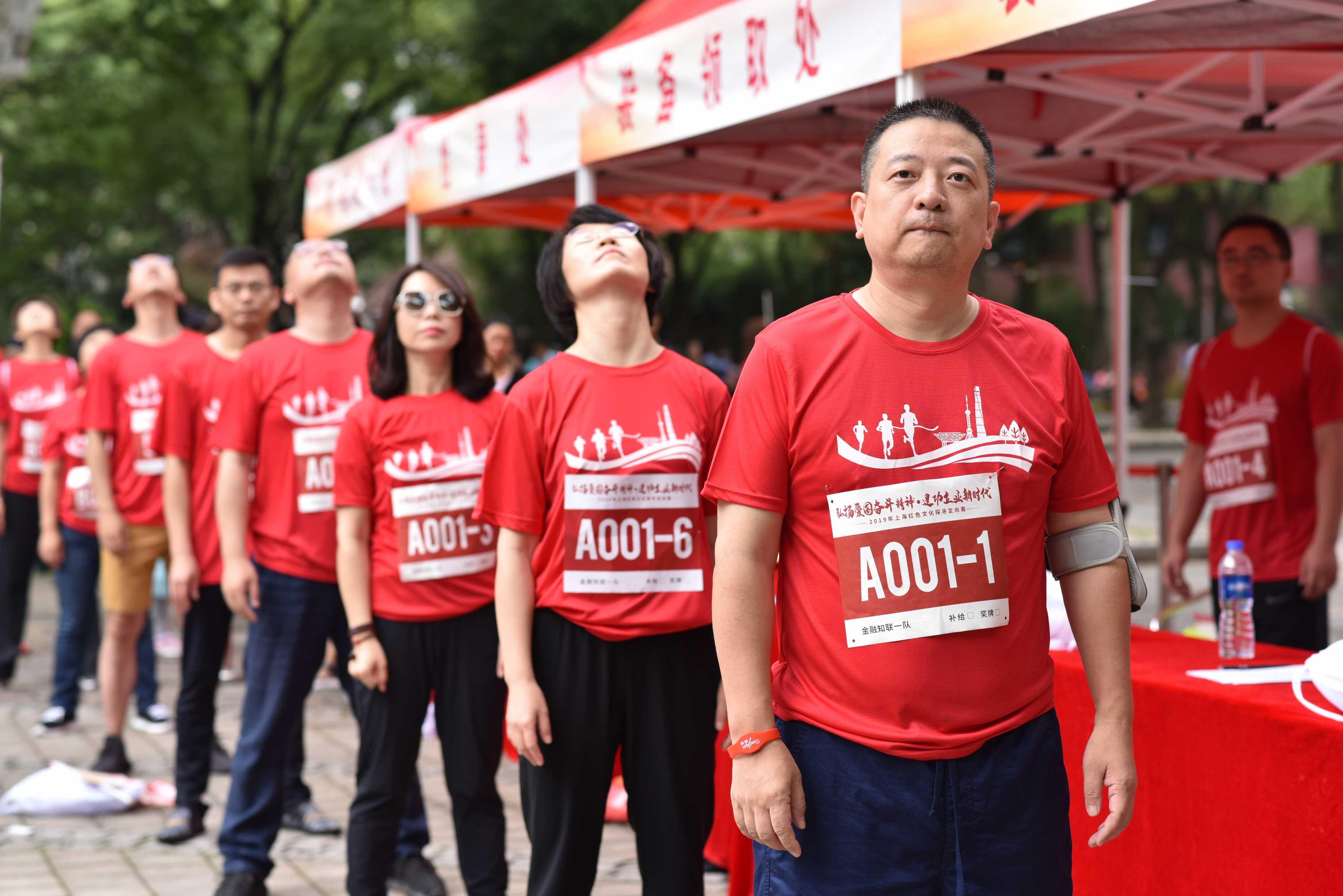 上海金融党想要再深入委定向赛-DSC_0670