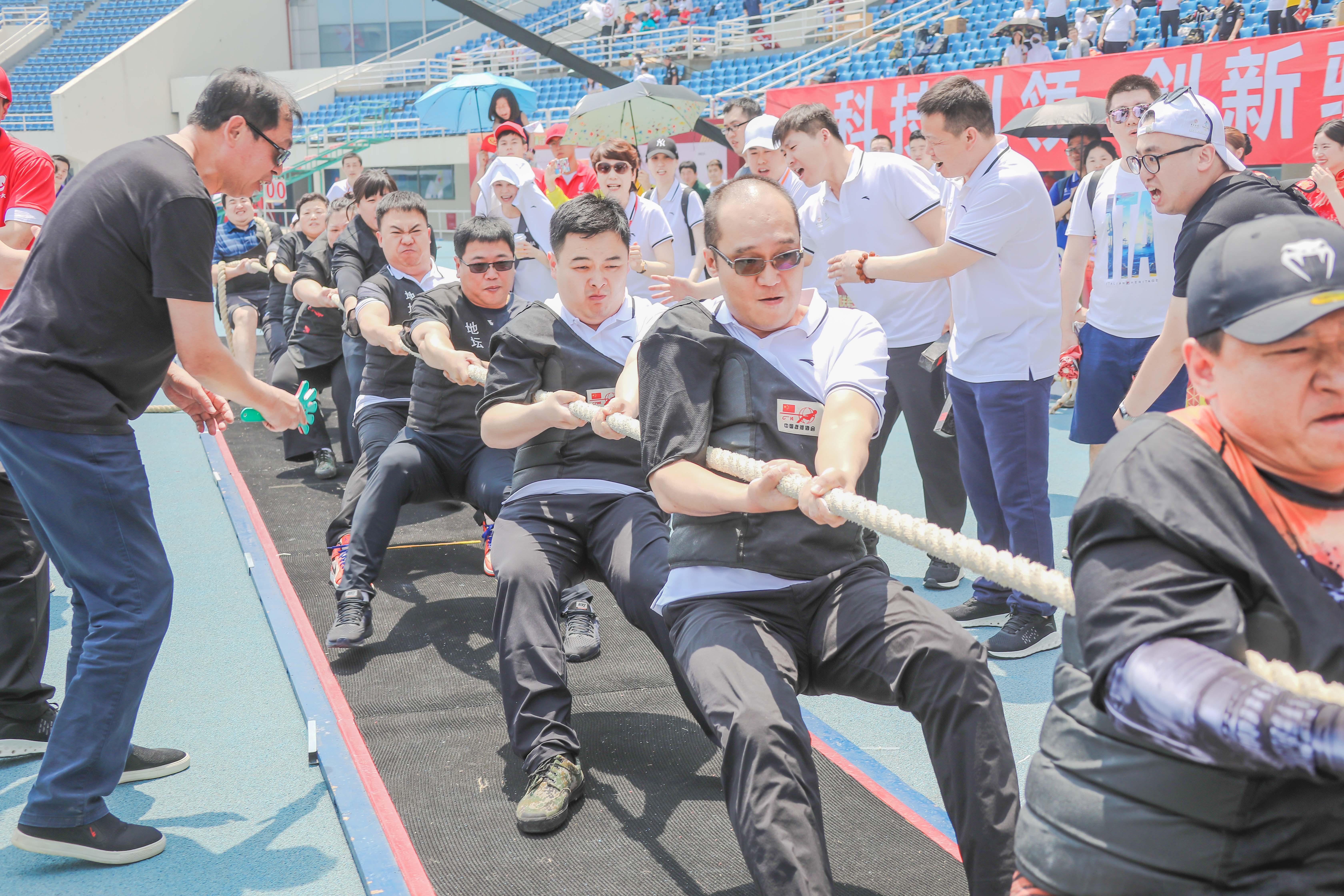 中國銀行運動會資料-IMG_3801
