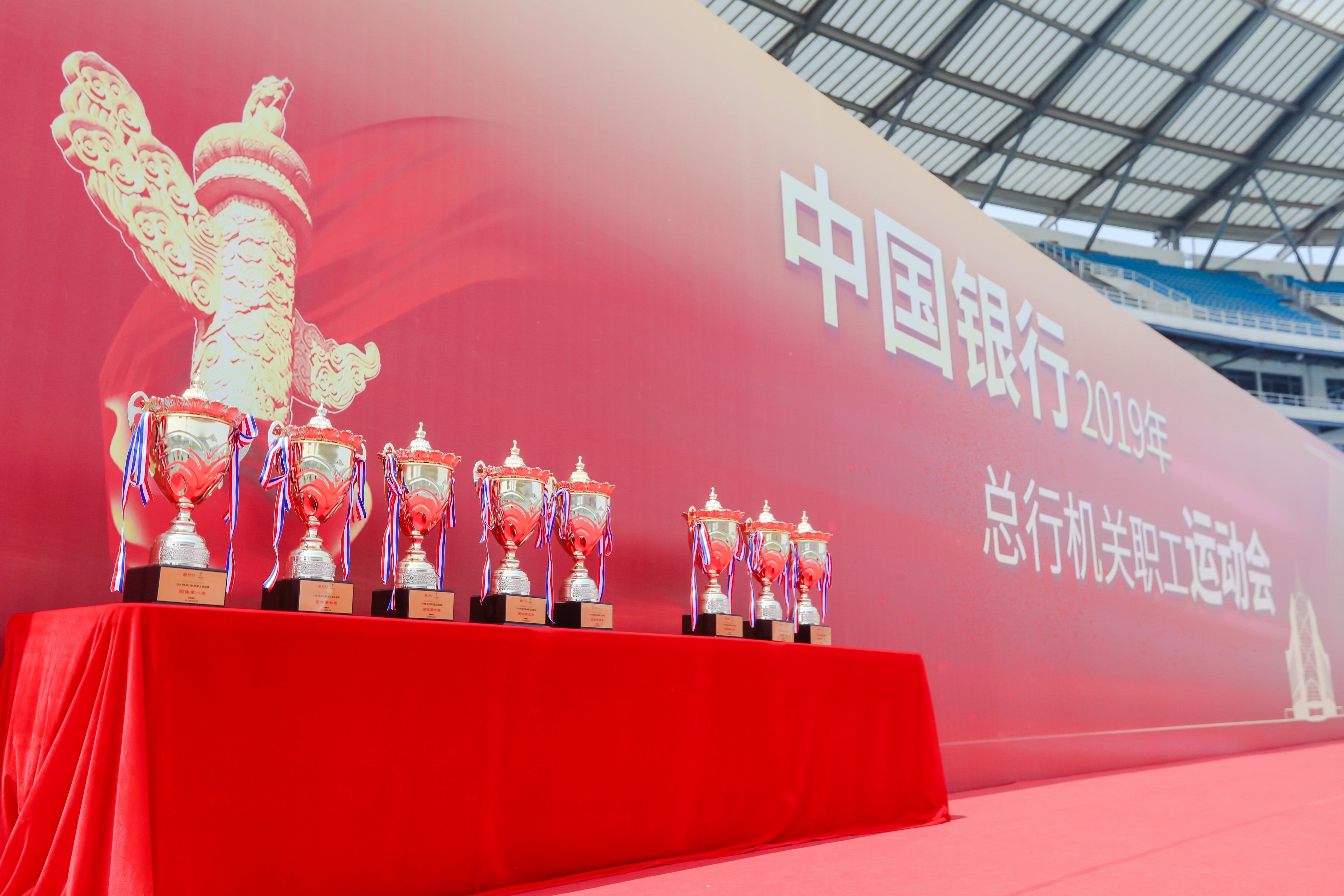 中國銀行運動會資料-IMG_3854-2